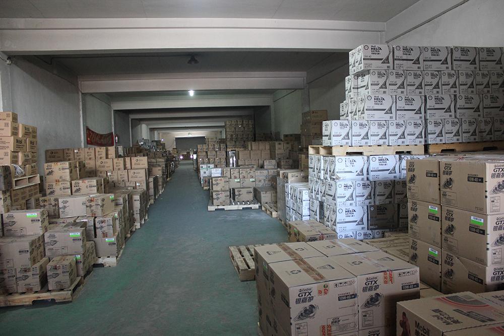 上海油豪实业发展有限公司