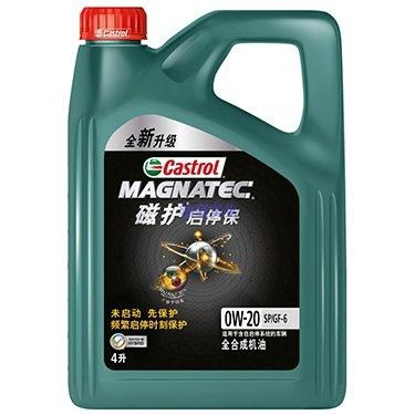 磁保护启停保护 0W-20