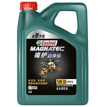 磁保护启停保护 5W-30