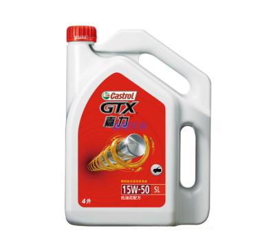 嘉实多 GTX SL 15W-50