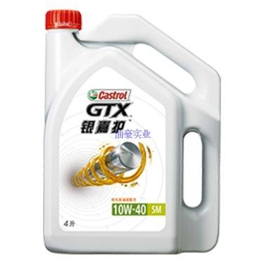 嘉实多 GTX SM 15W-50