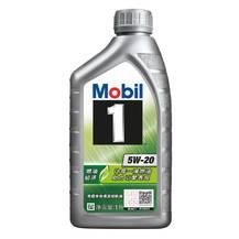 美孚1号 5W-20燃油经济12X1L