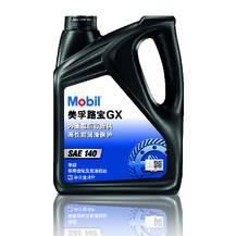 美孚路宝车用齿轮油GX 140 4L