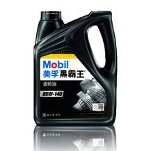 美孚黑霸王齿轮油85W-140 4L